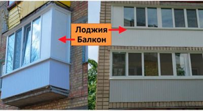 Чем балкон отличается от лоджии (92 фото): в чем разница, отличия, что лучше