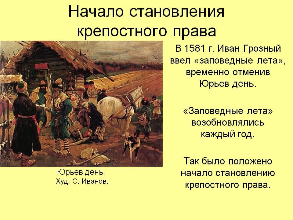 """Что такое """"заповедные лета""""? :: syl.ru"""