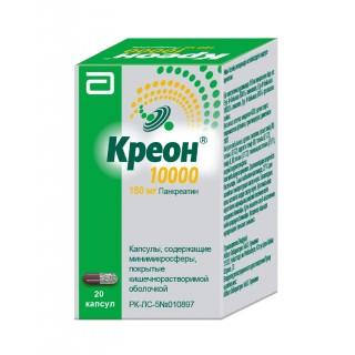 Креон 10000: инструкция, отзывы, аналоги, цена в аптеках - медицинский портал medcentre24.ru