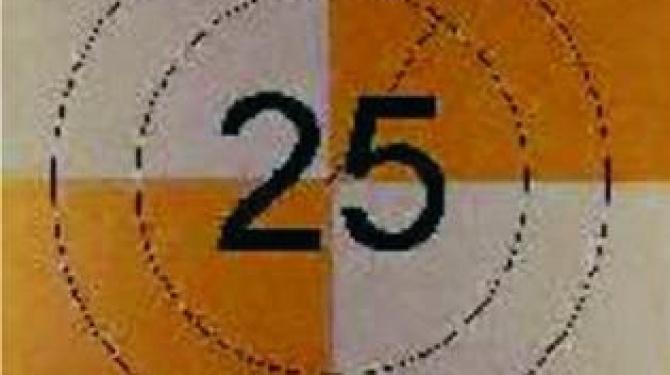 Что такое 25 кадр?