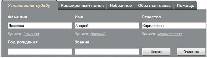 Мемориал (электронный архив) — википедия. что такое мемориал (электронный архив)