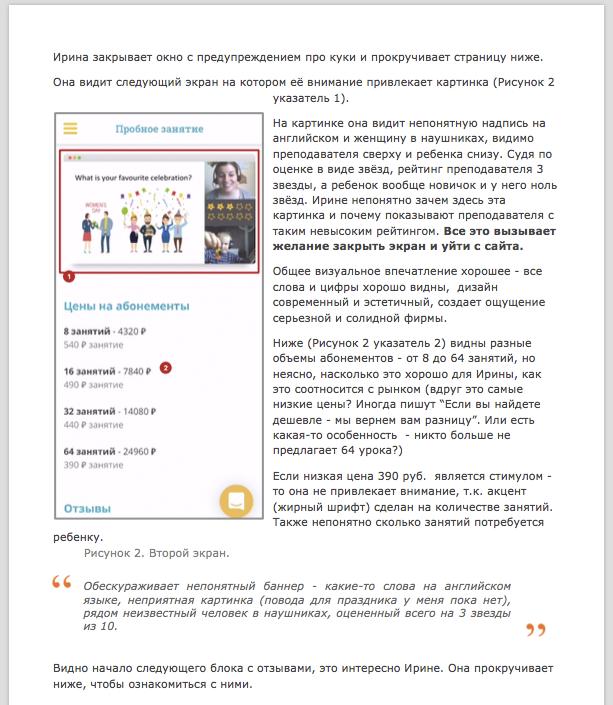 Что такое юзабилити: определение, основные принципы и правила | calltouch.блог