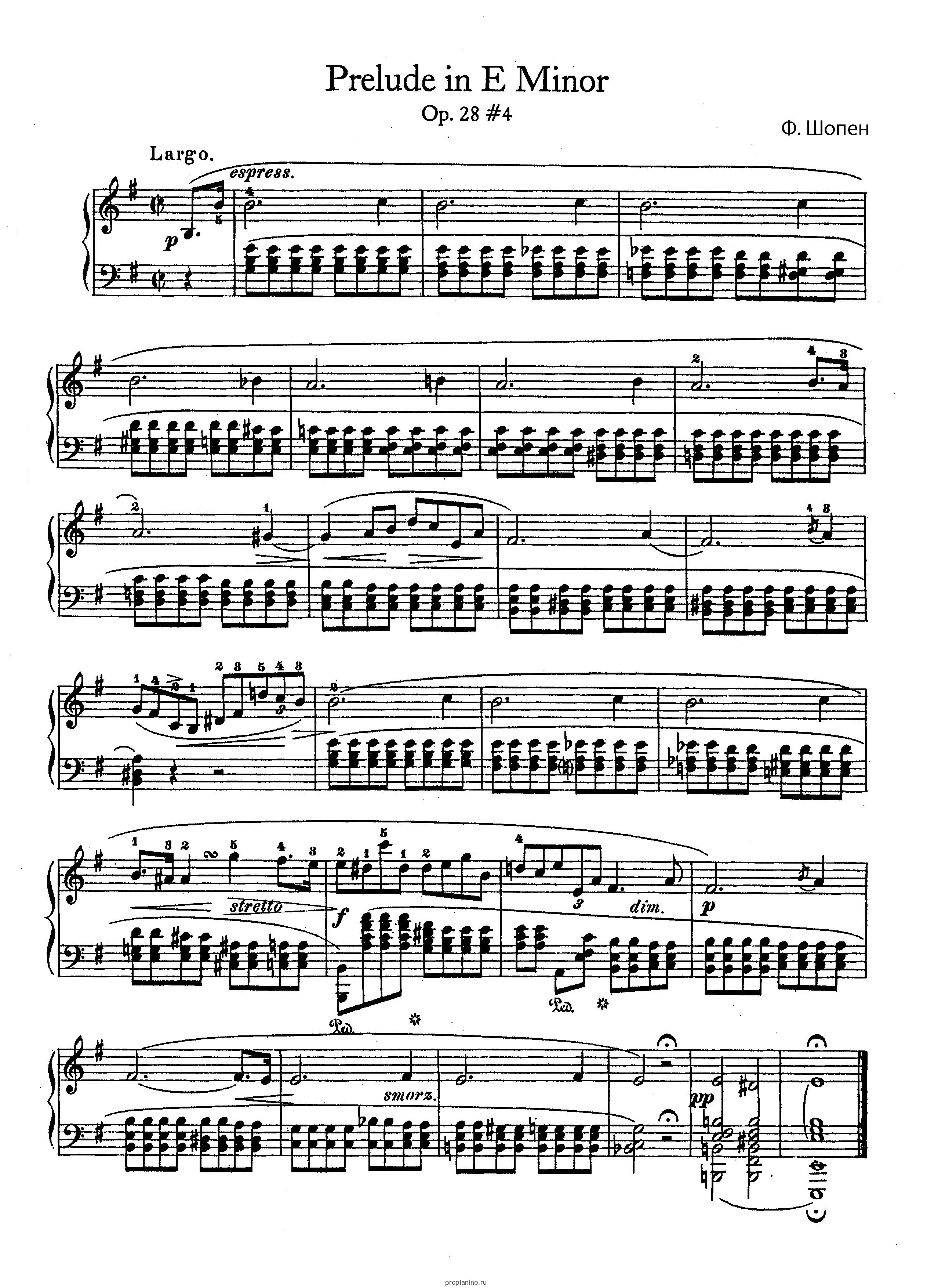 Прелюдия (музыка) википедия