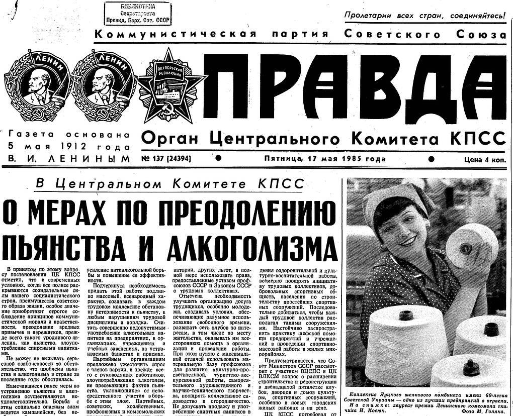 Коммунистическая партия - это... история создания, этапы развития, структура, цели и задачи
