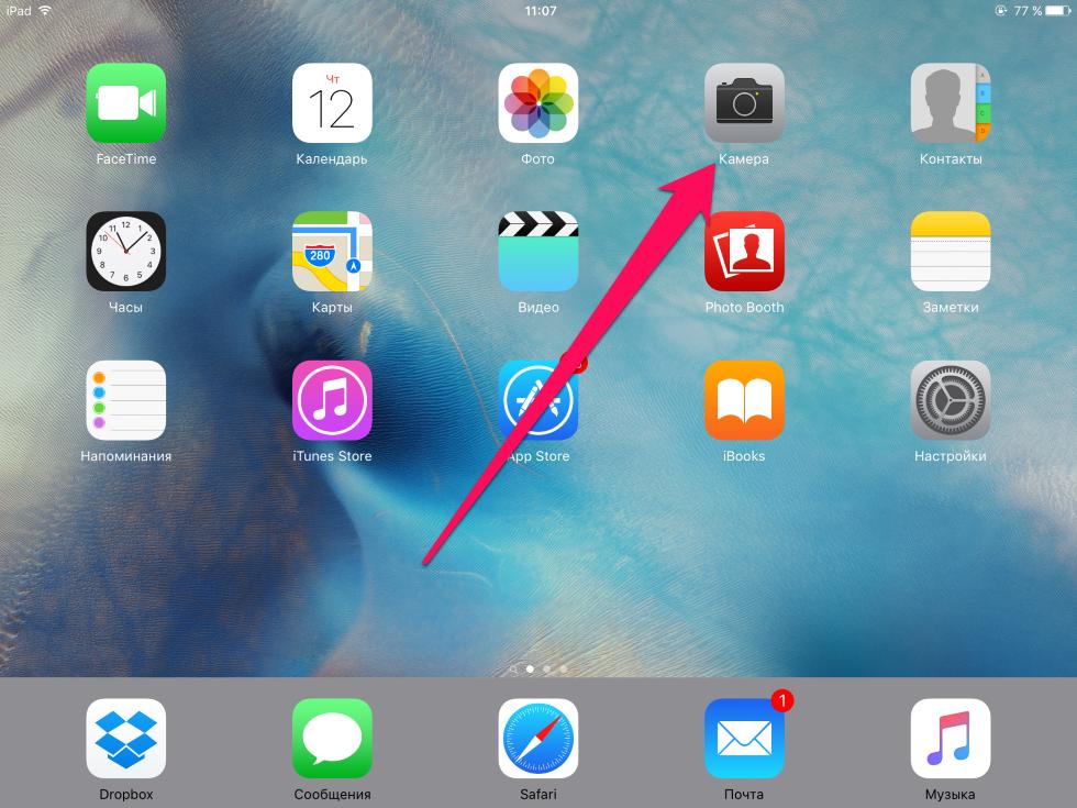 Как открыть секретные настройки в hyperlapse (timelapse в instagram) на iphone - все про apple устройства