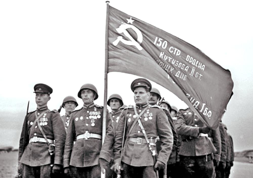 Стяг - это теперь только флаг