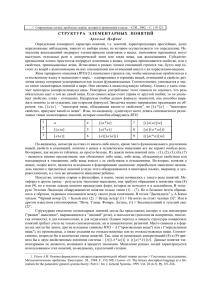 Понятие римского права. его системы и источнки - римское право (васильева т.г., 2008)