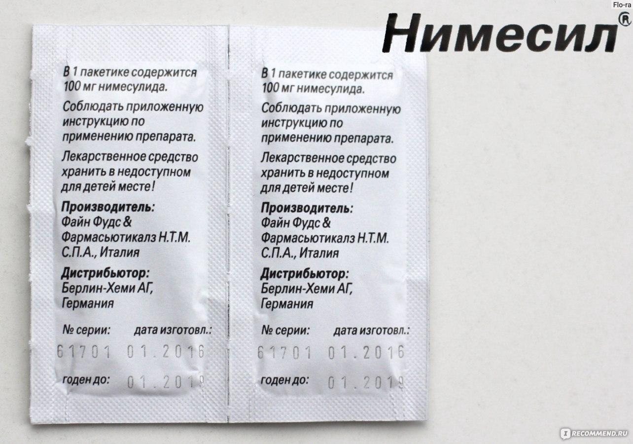 Нимесил: инструкция по применению и для чего он нужен, цена, отзывы, аналоги