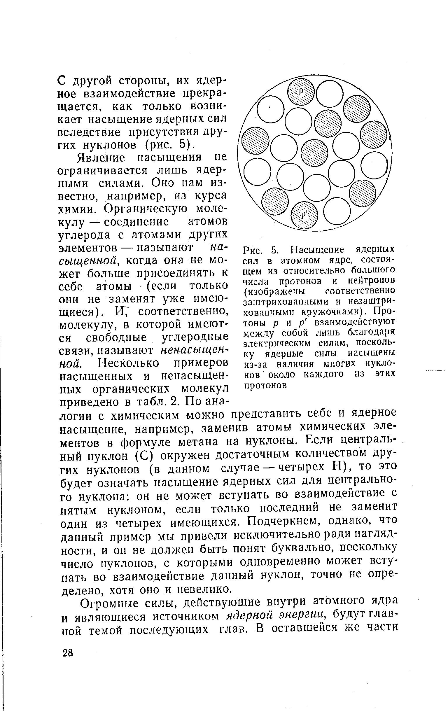 Носители мира: стратегические ядерные силы | армейский вестник