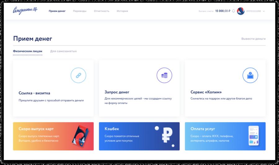 Самозанятость: плюсы и минусы в 2020 году - nalog-nalog.ru