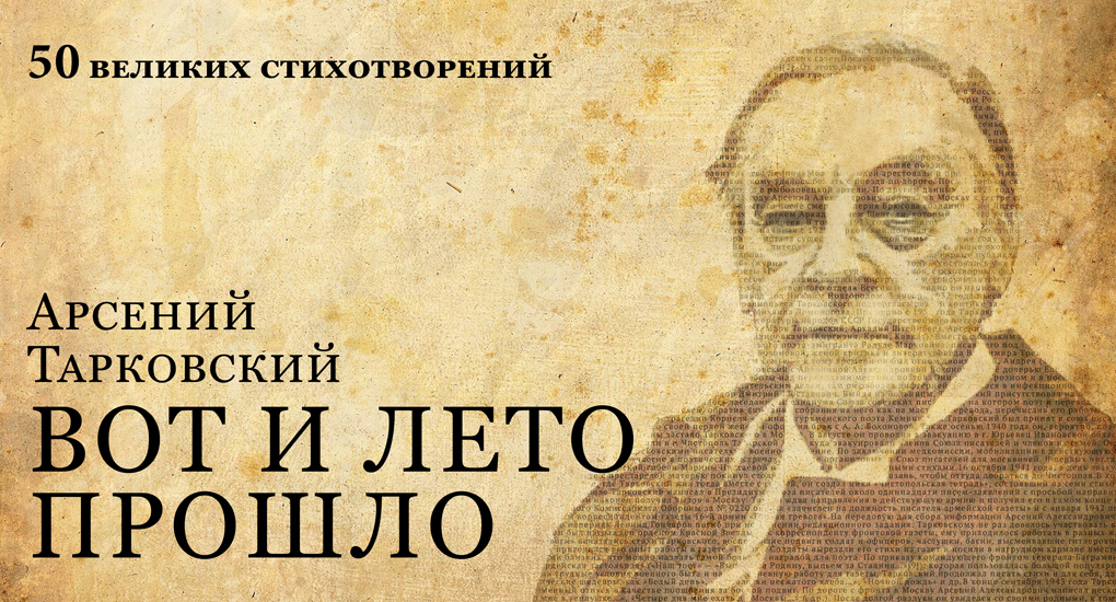 Что такое хорошо и что такое плохо - владимир маяковский (стих): читать стихотворение на рустих
