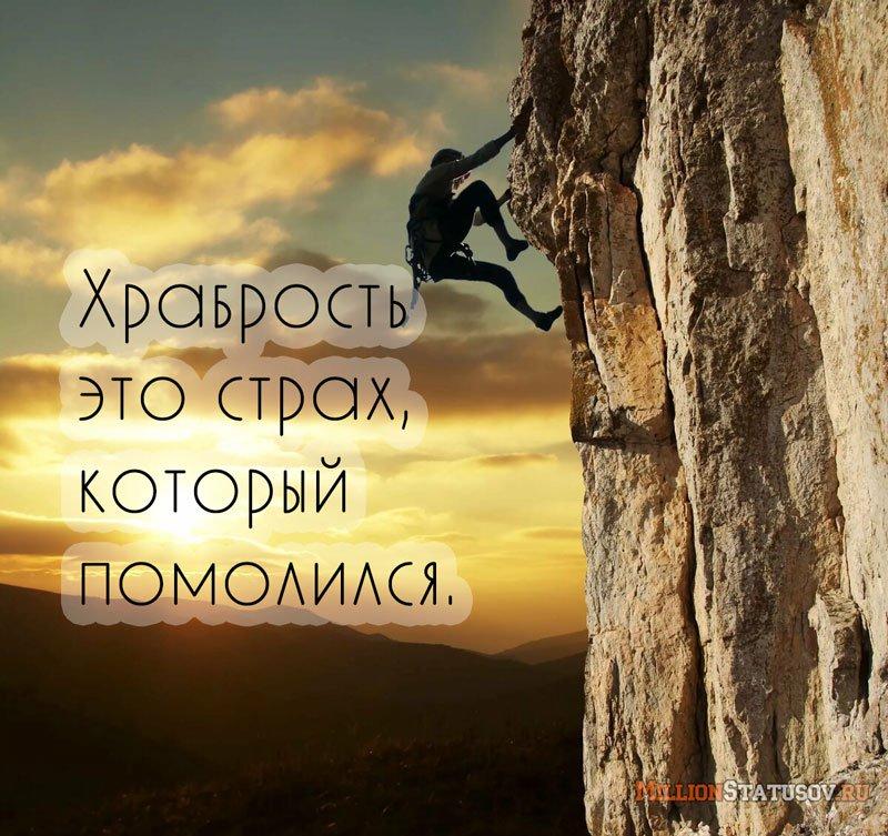 Что такое решительность и смелость и зачем они нужны