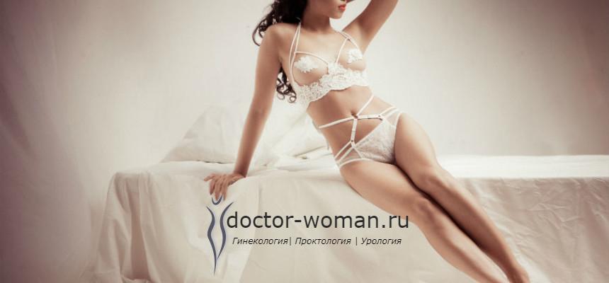 Лабиопластика цена в москве - стоимость лабиопластики половых губ в московской клинике