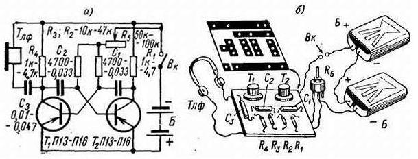 Электронные генераторы: мультивибратор. назначение, принцип действия, применение (стр. 1 из 3)
