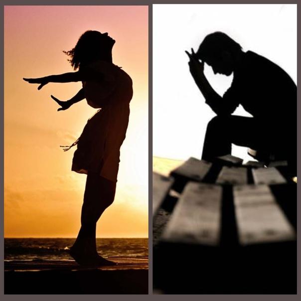 Как проживать эмоциональные качели | обретение силы любви