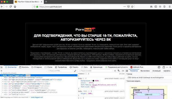 Pornhub добавил tether (usdt) в качестве способа оплаты после запрета paypal