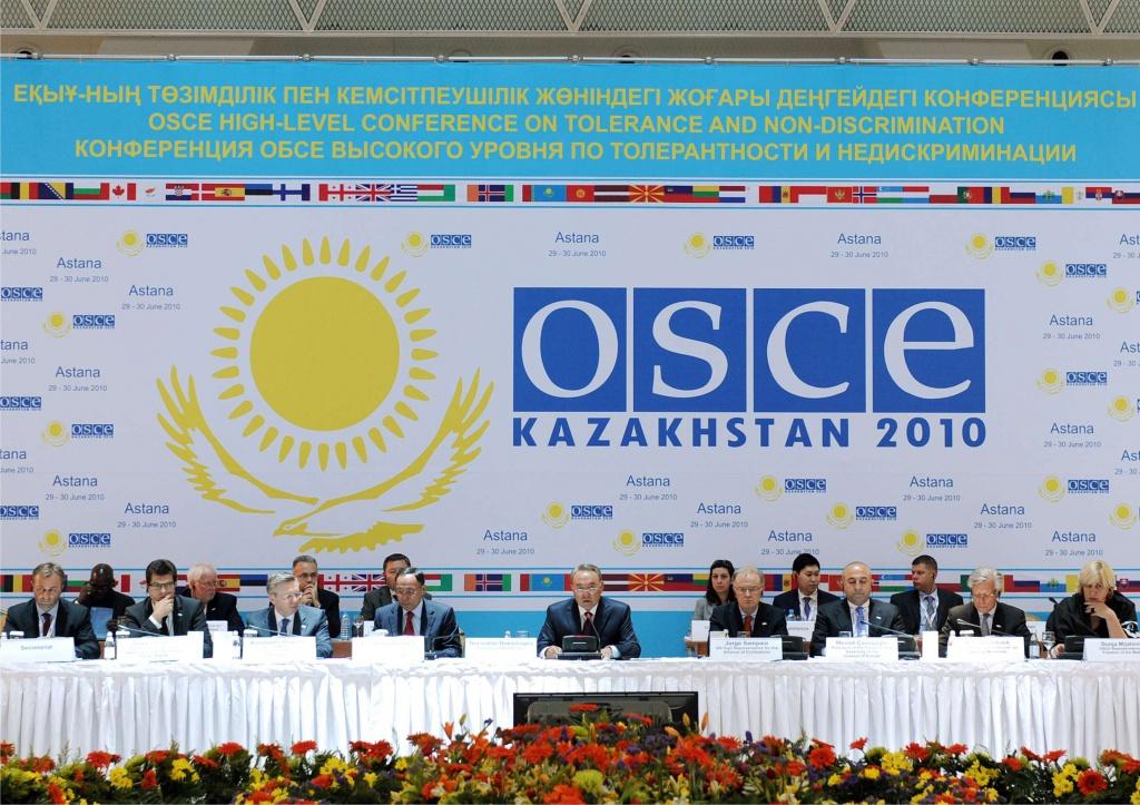 Организация по безопасности и сотрудничеству в европе (обсе): структура, цели