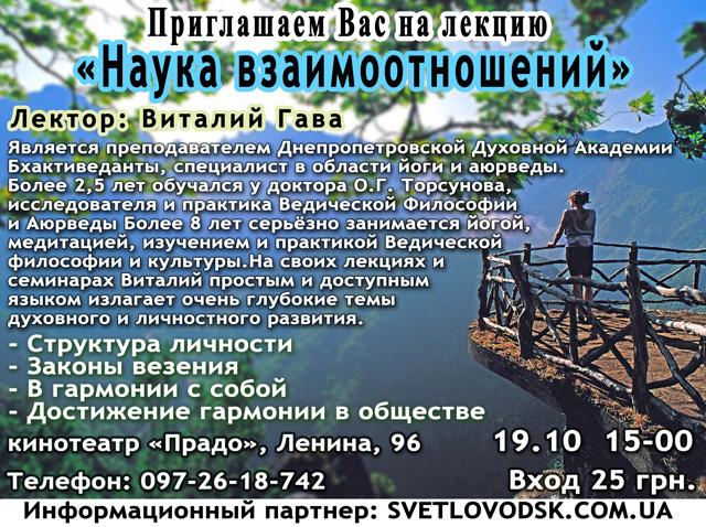 Грамота.ру – справочно-информационный интернет-портал «русский язык»   словари   проверка слова