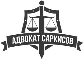 Отдел по борьбе с экономическими преступлениями: функции, задачи, история