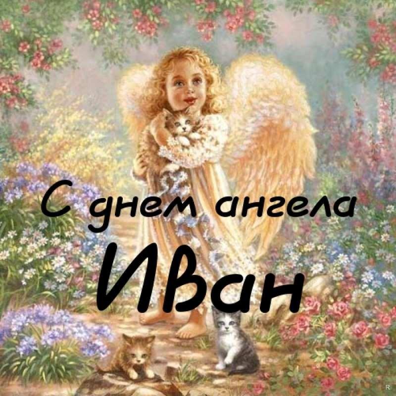 Именины, день ангела: как определить день именин?
