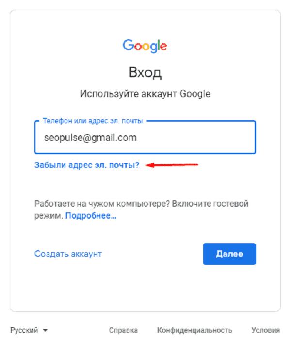 Как добавлять и удалять адреса электронной почты - компьютер - cправка - аккаунт google