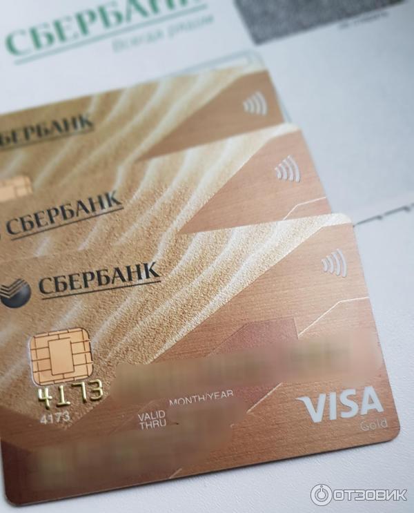 Бизнес карта сбербанка для ип — что это такое, как пользоваться, кэшбэк   корпоративная карта сбербанка — возможности, тарифы, отзывы