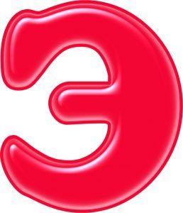 Плацкартный 3э вагон - что это такое, а также что значат 3л, 3д плацкарты и другие аббревиатуры в билете?