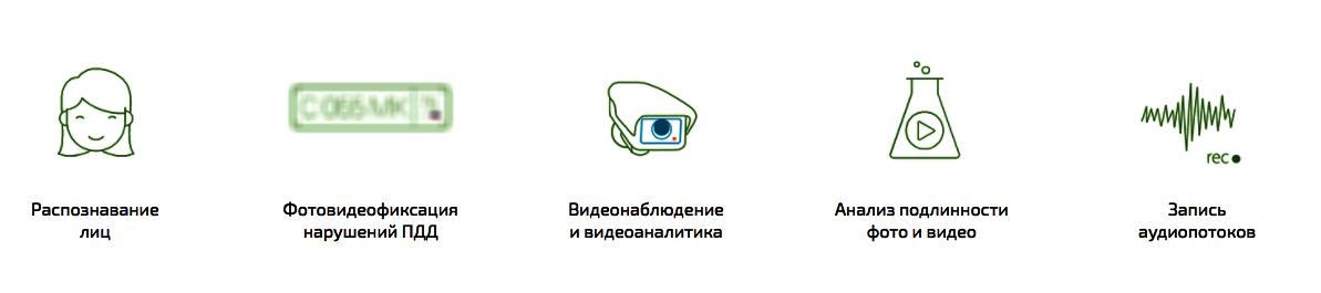 Рбк — википедия