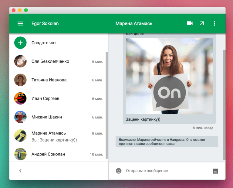 Use the hangouts chrome extension or app - hangouts help