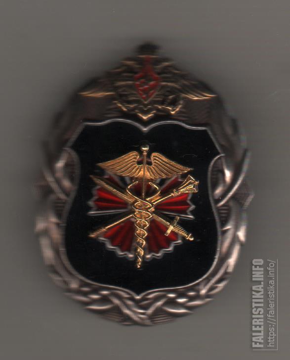 Спецназ гру гш вс россии, бригады, тренировки военной разведки рф, структура, состав частей и задачи главного разведывательного управления