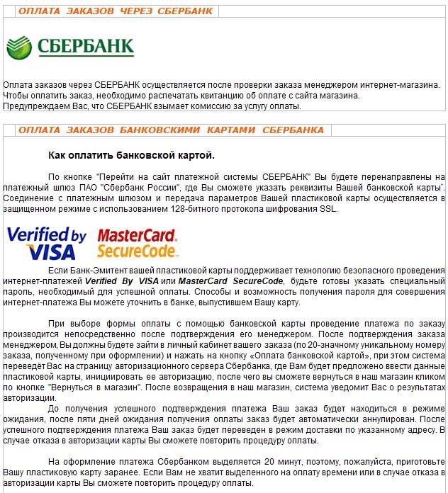 Технический овердрафт, что такое технический овердрафт по дебетовой, кредитной карте