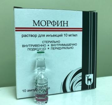 Морфий: что за наркотик, применение и действие