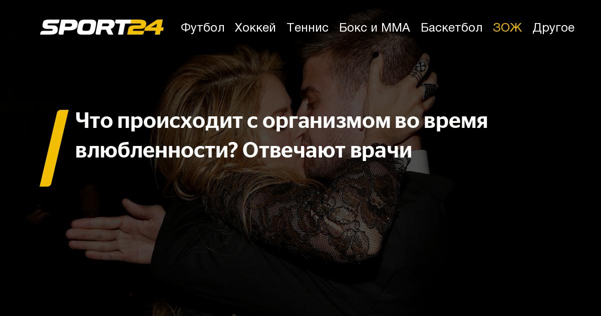 Женская психология в отношениях с мужчиной и мудрость любви | lovetrue.ru
