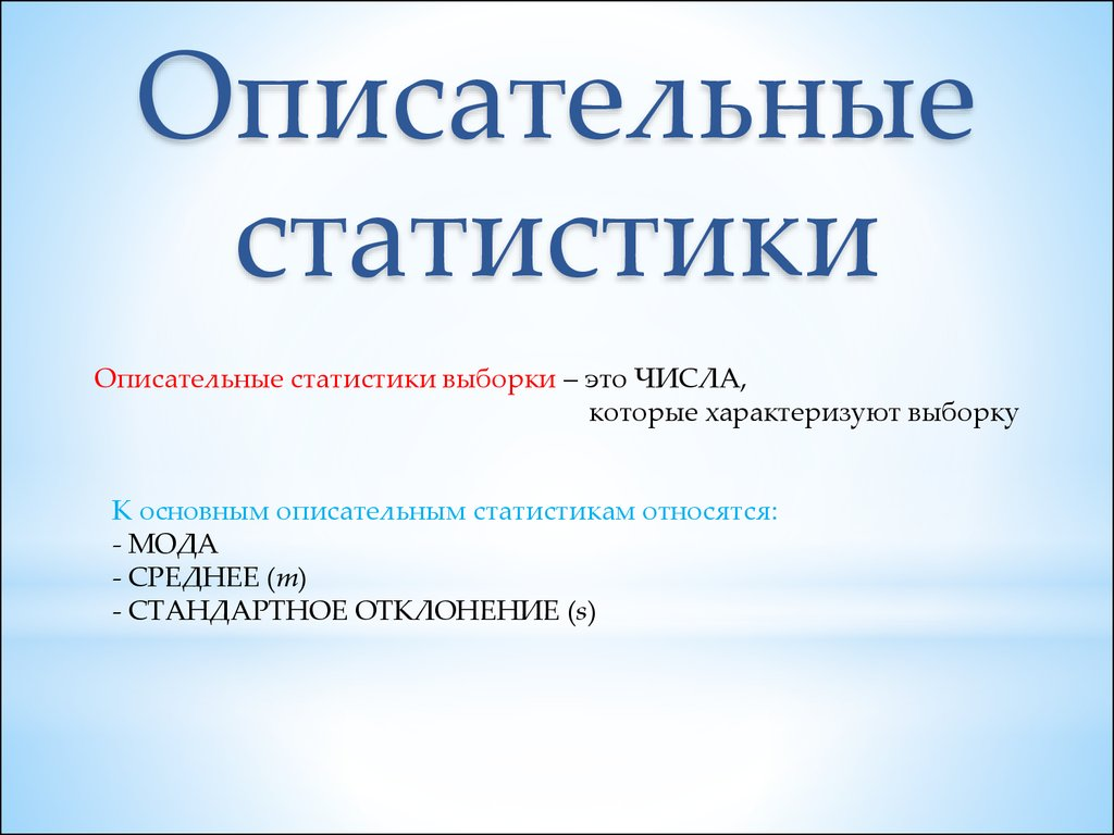 Размах (группа компаний) — википедия. что такое размах (группа компаний)