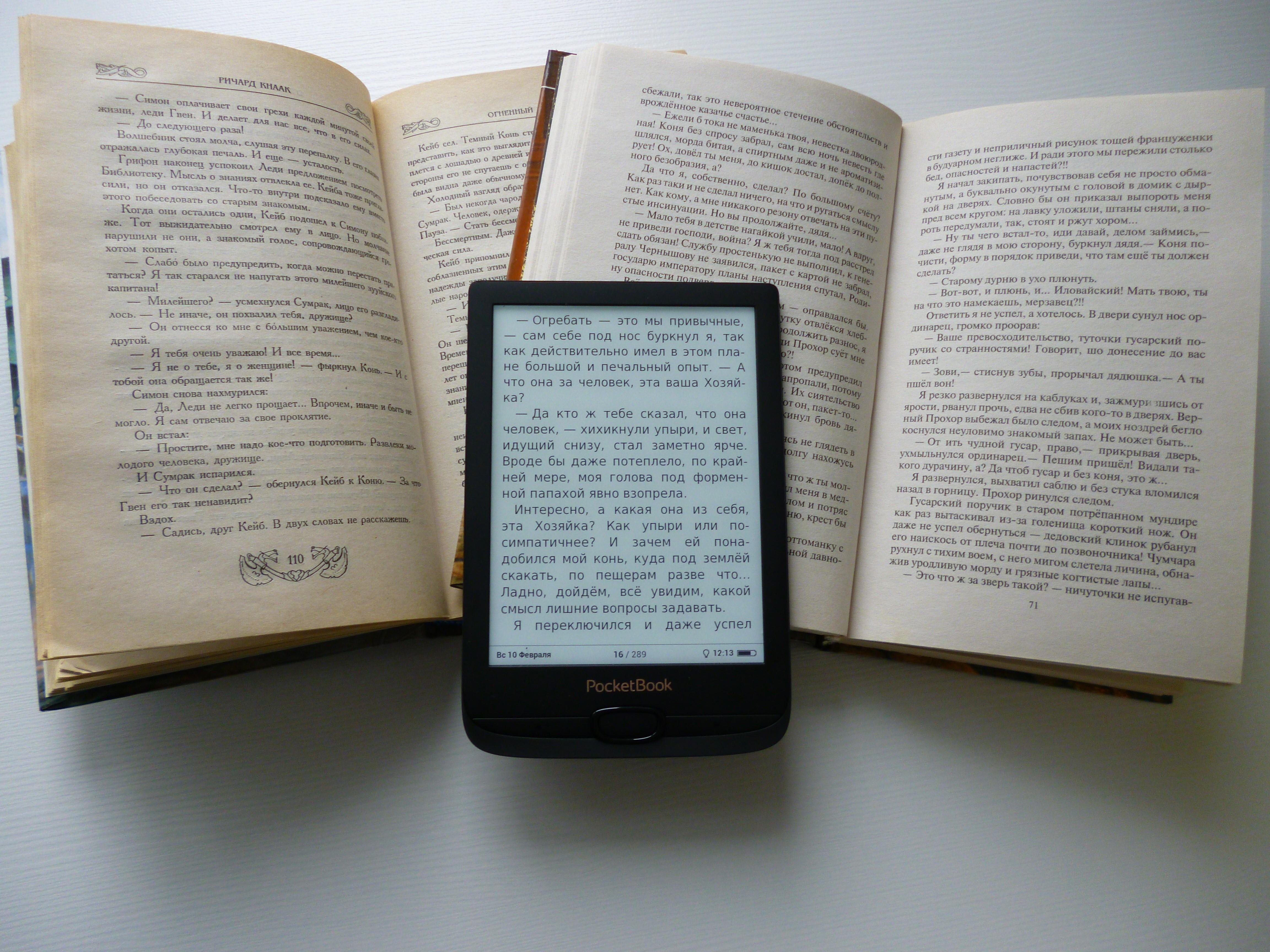Что такое электронная книга: зачем нужна, чем можно заменить