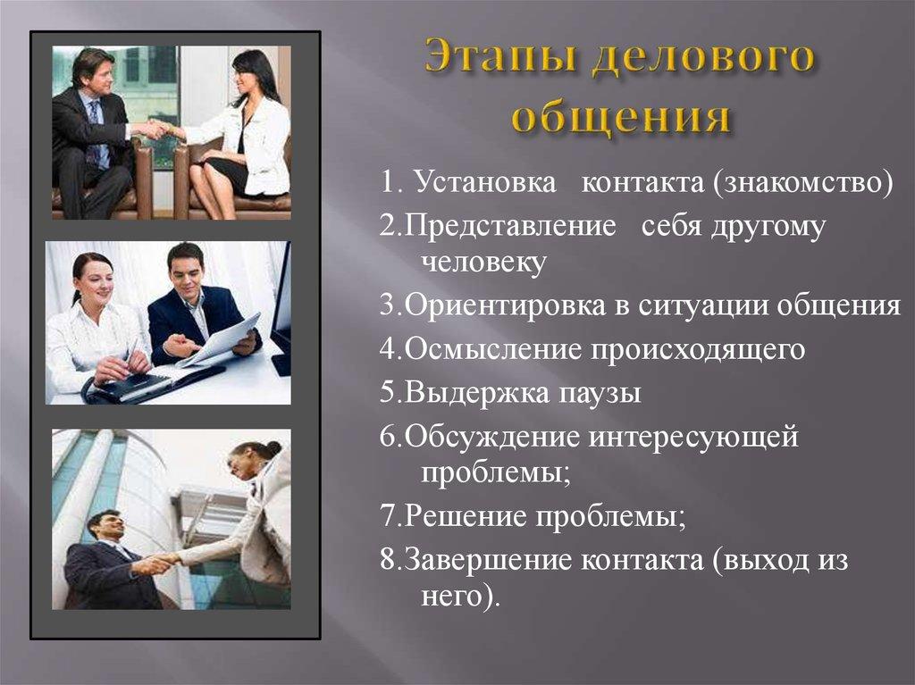 Эскорт - это работа или образ жизни?