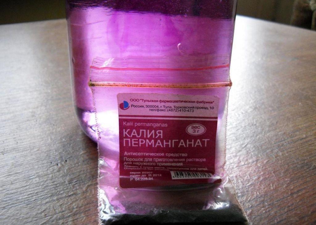 Перманганат калия