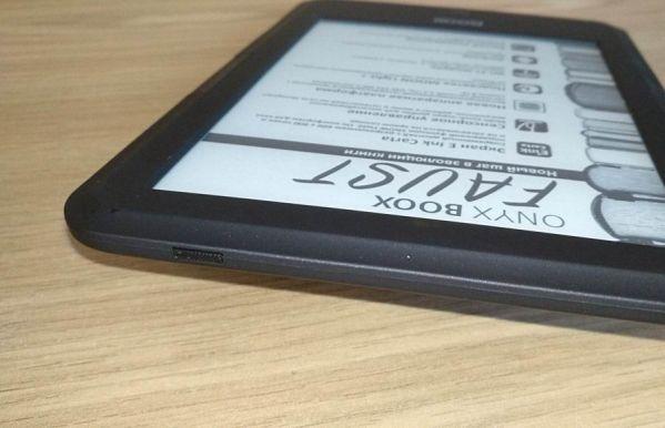 Электронная книга или планшет на чем удобней читать?   блог comfy