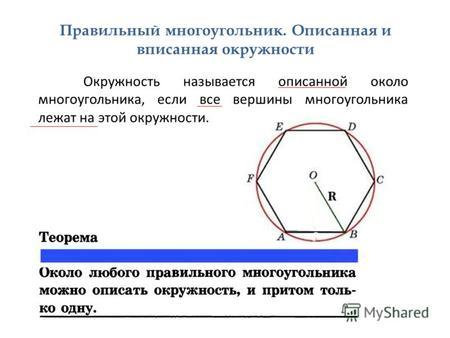Пятиугольник, виды, свойства и формулы