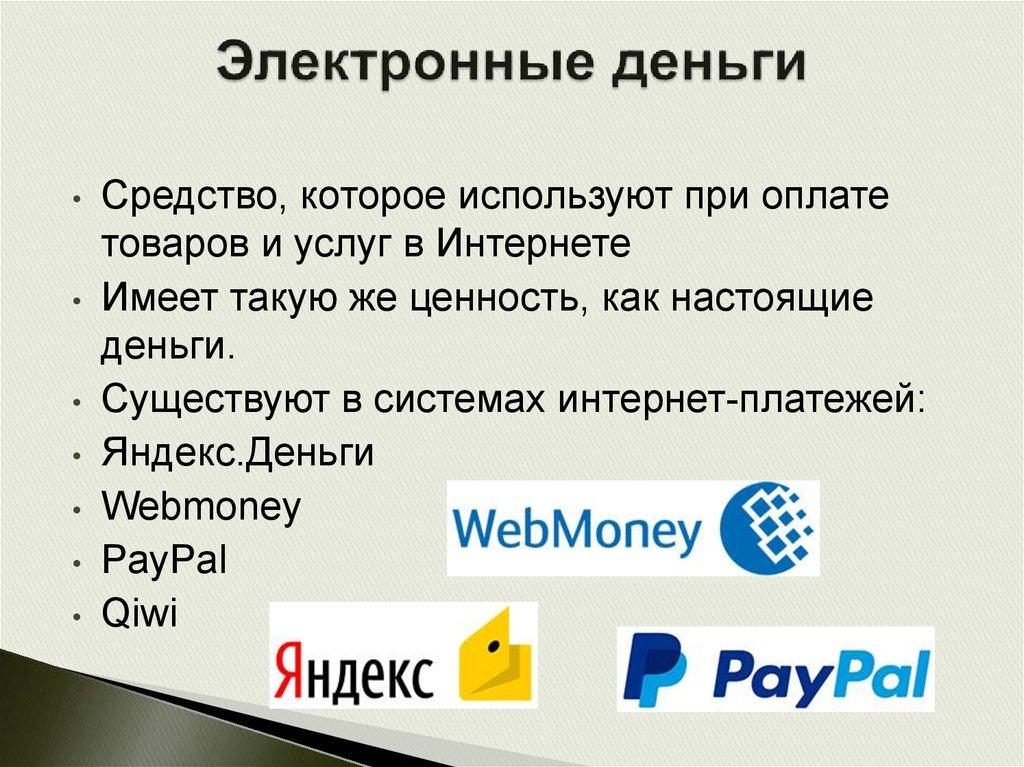 Фиатные деньги vs криптовалюты – полный разбор темы
