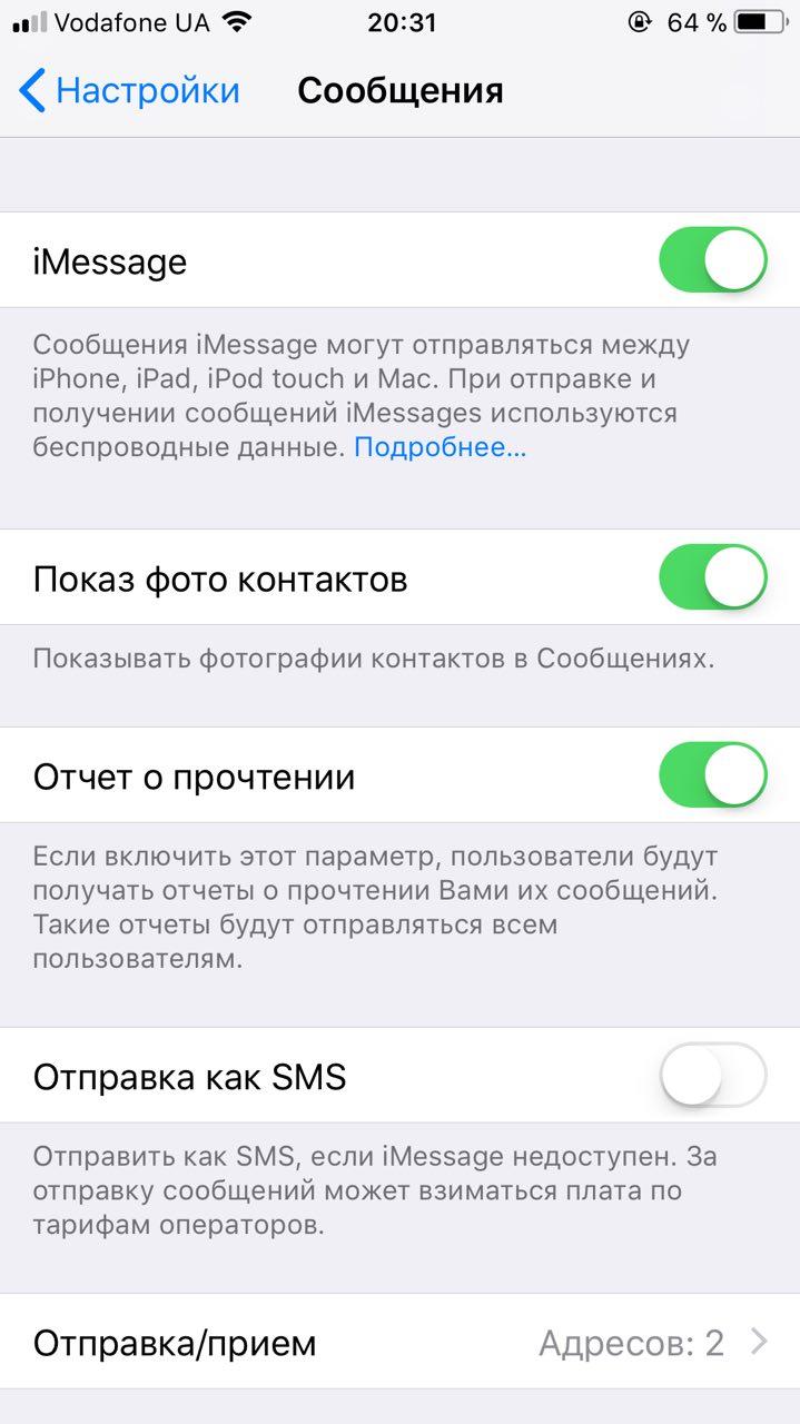 Что такое я-сообщения и как их использовать.