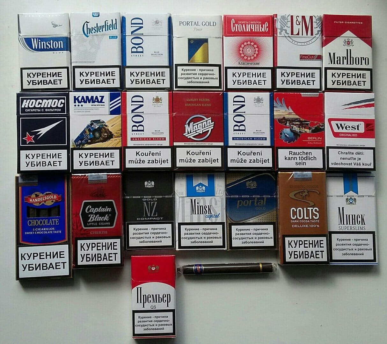 Сигареты мальборо легкие. какие отзывы о сигаретах мальборо (marlboro), какие виды, цены? сигареты мальборо и их производитель