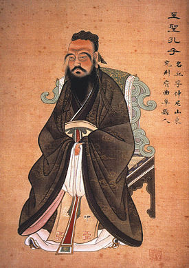 Конфуцианство – национальная идеология китая