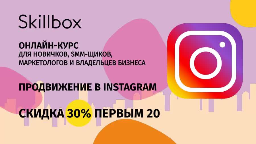 Хэштеги в instagram: руководство по применению
