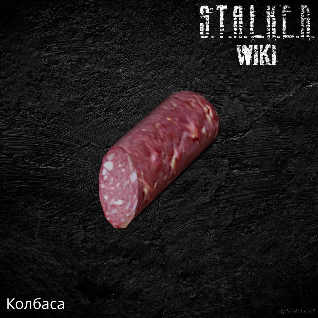 Колбаса — википедия. что такое колбаса