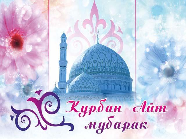 День арафат 2020: когда отмечается, история и традиции, курбан-байрам и особенности хаджа   новости