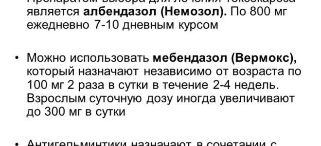 Лечение пневмосклероза легких - народные средства.ру