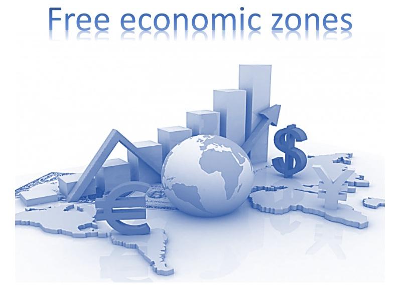 Свободная экономическая зона - это... понятие, цели и классификация