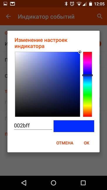 Что такое индикатор в вконтакте?