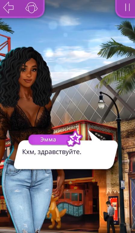 Клуб романтики. паруса в тумане. сезон 1. прохождение